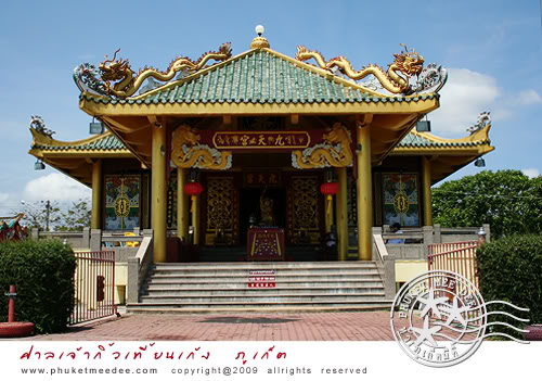sapanhin-shrine-01